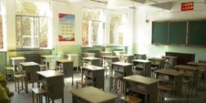 西安中小学开学时间确定,4月27日起小学开学