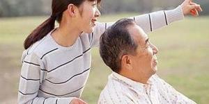 西安5月1日起施行老人患病住院子女可带薪陪护