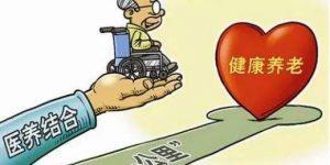 陕西:居民主要健康指标 2022年达到全国平均以上