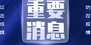 甘肃省获批7项科技部国际培训班项目