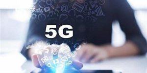 王志勤:5G投资将超3.5万亿元,信息消费规模超8.3万亿元