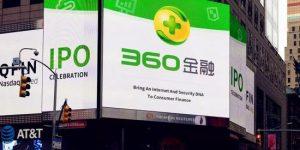 """360大病筹确认收购大病救助平台""""诺言筹"""""""