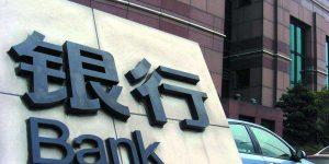 """部分银行""""不惧风险""""逆势加码房地产贷款"""