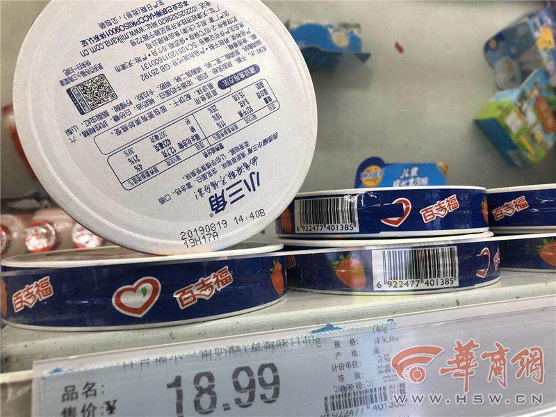 人人乐超市被爆销售过期食品