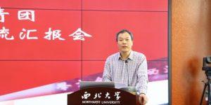 校党委副书记吕建荣讲话
