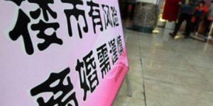 深圳离婚后买房算首套房吗?