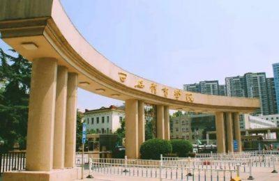 陕西2020年高考体育类专业课统考5月24日开考