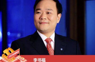 李书福两会建议:聚焦车辆购置税与汽车消费税调整