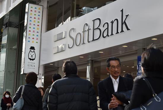 软银将投50亿美元回购至多6.7%股份 马云将辞任董事