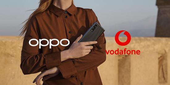 OPPO与沃达丰签订伙伴协议:全线产品5月进入欧洲