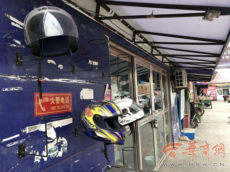 西安头盔价格疯涨 商家:卖头盔比卖电动车挣钱