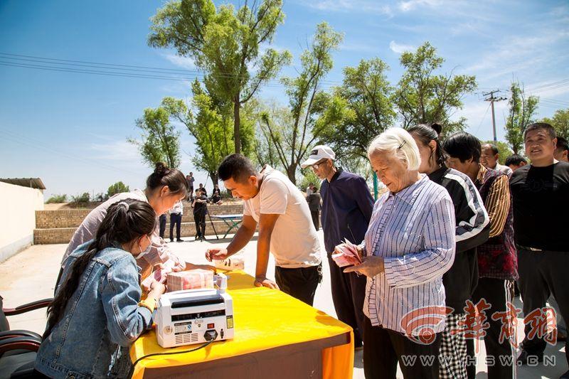 榆林一村413人每人发千元疫情补贴