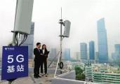 陕西今年5G基站累计要达到1万个 改造老旧小区2877个