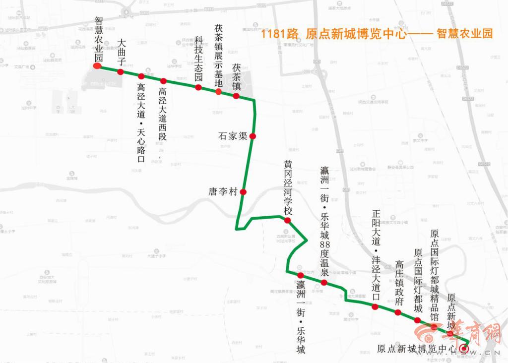西咸公交开通1181路 泾河新城再增加一条公交线路