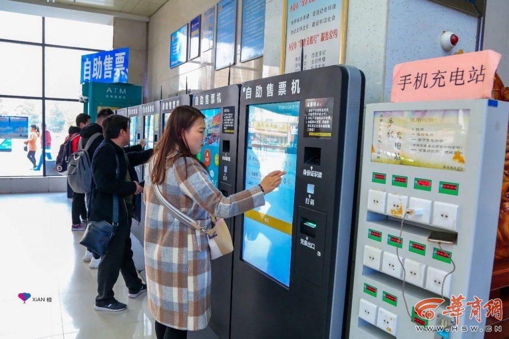 西安城南客运站端午节预售票已于昨日开售
