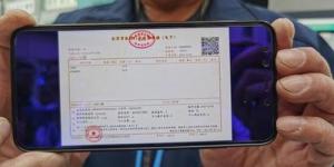 陕西医疗收费实施电子票据报销政策