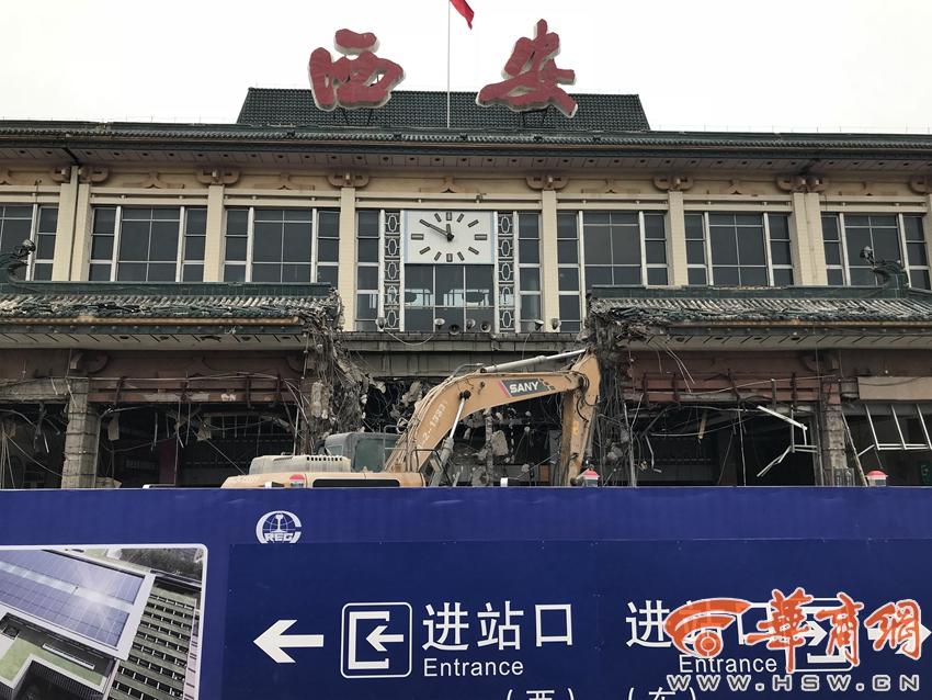 辟谣!西安火车站南广场开始拆除? 实为进行外立面改造
