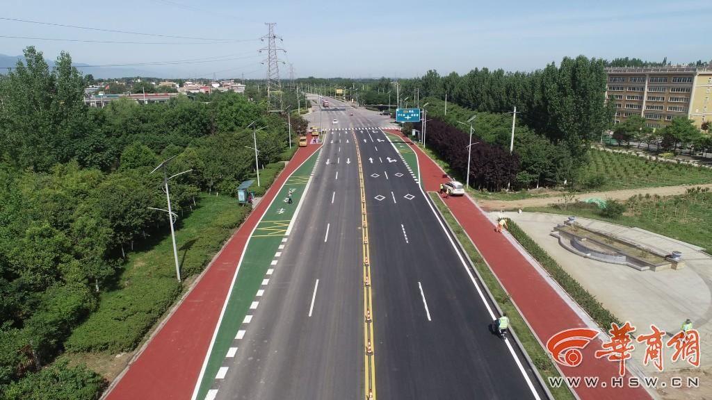 西安启动实施107省道关中环线修建成绿色智慧公路,全长20.401公里