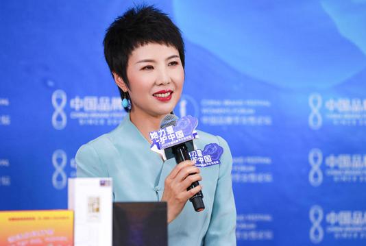 雪莲生物董事长陆允娟参加2020中国品牌节女性论坛