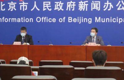 北京市教委:高校停止返校 中高考时间暂不调整