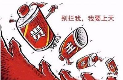 贵州茅台股价突破1400元 总市值近1.78万亿