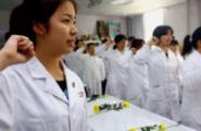陕西招317名医学生,免费五年制本科医学生