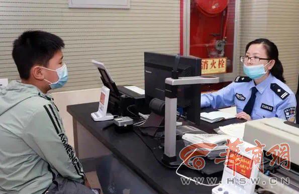 """陕西开启中高考生身份证办理""""绿色通道"""""""