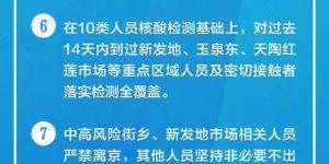受疫情影响,北京前往各地航班大面积取消