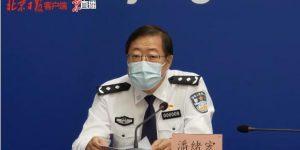 北京严格出京管理并不意味着封城