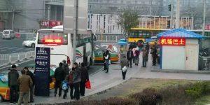 北京部分省际客运线路已停运