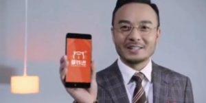 爱钱进2020最新消息 爱钱进app被立案侦查