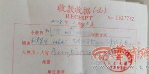 在世纪锦绣小区买房10年至今难办房产证