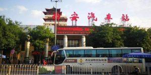 陕西省西安汽车站新增多条暑期旅游班线