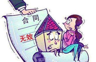 购房人群增多,购房合同中应包含这些细节!