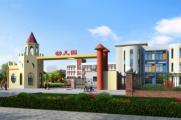 普惠性民办幼儿园在最高收费标准内收费