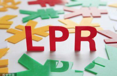2020房贷选LPR还是固定利率?
