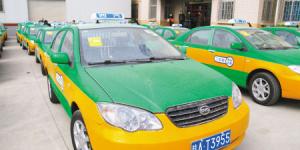 西安将继续减免出租车10%承包费
