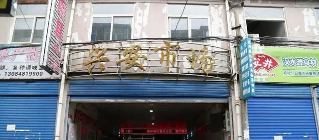 安康问题冻虾全部追踪到位 兴安市场今起正常开市