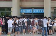 2020年陕西成人高校招生明天(8.25)报名