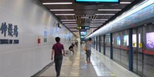 西安地铁5、6、9号线年底前开通试运营
