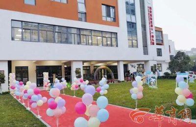 西安高新区完成31所幼儿园治理审计任务