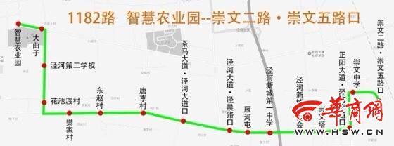 西咸公交将开通两条新线路 1182路、834路营运线路图公布