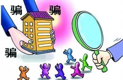 违法行为:公租房可以交钱代办吗?