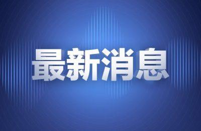今天北京将迎入汛最强降雨,主降雨时段为午后到夜间