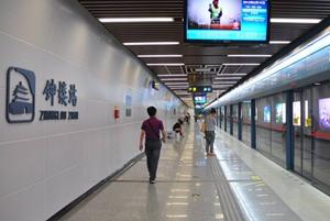 """""""双节""""期间 西安地铁2号线末班车延长至24时"""