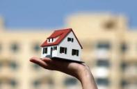 西安房地产市场8月份成交量创年内新高 二手房均价略升