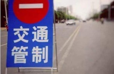 10月2日起宝鸡市区学子路与滨河路丁字处有交通管制