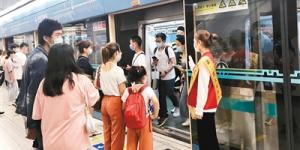 2020国庆期间,西安地铁2号线末班车延长运营至24点