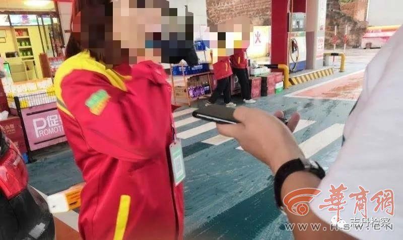 加油加气站内进行手机扫码支付 危害竟这么严重?