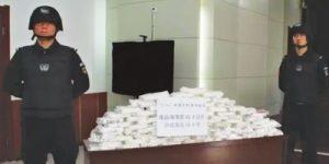 陕滇警方联手擒毒贩 缴获毒品海洛因约4.68公斤